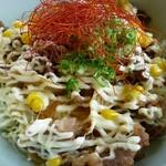 蒜山高原サービスエリア(下り線)レストラン - ジャージー牛タレマヨ丼