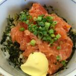 56841213 - サーモン丼