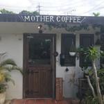 マザーコーヒー -