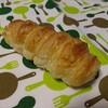 はっくるべりー - 料理写真:コルネ カスタードクリーム
