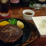 オーラ アクシア - 国産牛100%ハンバーグ 1,580円ライス、ソフトドリンク +500円 サラダ、スープ、デザート