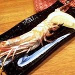 焼膳 - 「海老の塩焼き」