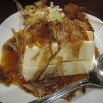 5685703 - 冷し豆腐