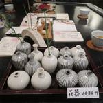 野の花 - 花器の販売