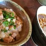 酒麺房 さの屋 - 山椒の風味のチャーシュー丼ともお別れ(;;)
