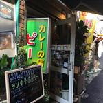 56851860 - 横浜橋商店街のらーめん家せんだいと安喜惣菜店の間を入った細い路地沿いにあります