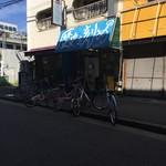 ラーメン荘 歴史を刻め - お店の外観