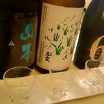 珊瑚ダイニング オフショア - 秋田県3種類