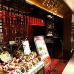 56853944 - ヨドバシカメラ梅田店 8階にある中華レストランです