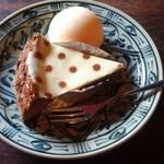 よつばカフェ - カフェモカチーズ