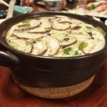 たうら - 料理写真:でっかい茶碗蒸し~