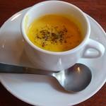 フォカッチェリア - 南瓜のスープ