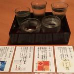 別邸 朧月夜 - ドリンク写真:日本酒飲み比べ