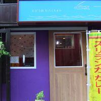 とびうおkitchen - ランチタイムはスリランカカレーを提供しています。