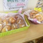 ミルクキッチン 燦燦 - 陳列のパン