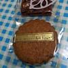 ボン・ヴィバン - 料理写真:焼き菓子1