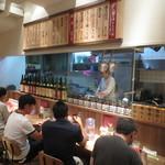 小豆島ラーメンHISHIO - 店内の様子