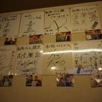 和処つくし - 壁にはたくさんのサイン