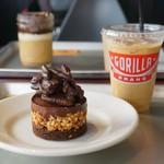 GORILLA COFFEE - ビーピーバイト、ラテ(ICE)