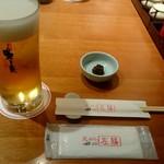 天ぷら 左膳 - 生ビール