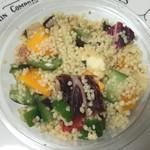 56866348 - 彩り野菜と国産モッツァレラのタブレ ミント風味390円