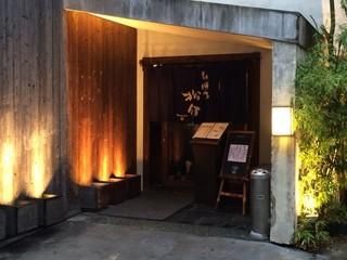 串焼 博多 松介 - 店入口