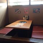 寅亭 - 座敷とテーブル席があります