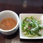 BOICHI - スープ&サラダ