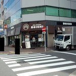 BOICHI - お店外観