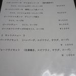 56870943 - 牛肉料理メニュー