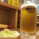 笑姜や - 生ビール中ジョッキ