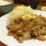 笑姜や - 生姜焼き定食~カレー風味~