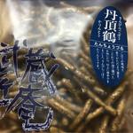 武蔵匠庵 - きんぴらごぼう味の「丹頂鶴」!