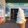 ひがしもこと乳酪館 - 料理写真: