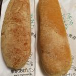 東京あげパン - 料理写真: