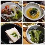 博多 なぎの木 - ◆左上:サラダ ◆左下:半熟とろ豆腐。滑らかで美味しいお豆腐で、タレ醤油でいただきます。 ◆右上:揚げ出し豆腐。 ◆右下:小松菜の胡麻和え