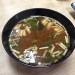 久勝 - 自家製味噌を使った味噌汁