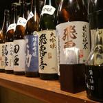 はなたれ - 日本酒