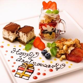 誕生日や記念日に☆メッセージ付デザートプレート