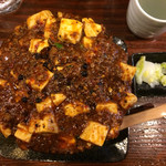 はが屋 - ランチ限定猛烈麻婆豆腐丼650円