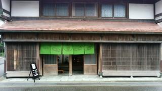 越前茶房 和楽 - 玄関前から