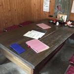 活魚問屋 海寶 - 広めのテーブルもあり