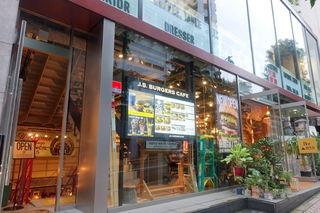J.S. BURGERS CAFE 渋谷店 - 外観