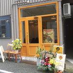 56894238 - マンドリルカレー 県庁前店(中央区)