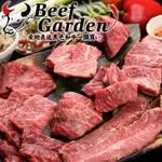 BeefGarden - 料理写真:
