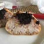 宇地泊製パン所 sourire - 溶岩ショコラ