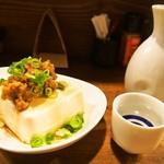 桃谷温酒場 - 冷奴の肉味噌のせ & 燗酒