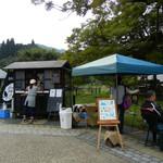 ありなし珈琲 - コーヒー屋台