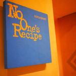 ノーワンズ レシピ -