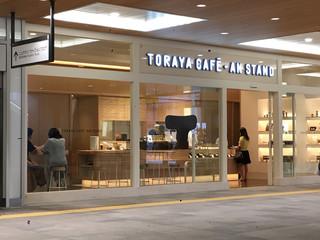 トラヤ カフェ・アン スタンド 新宿店 - 店舗外観 (NEWoMan内)